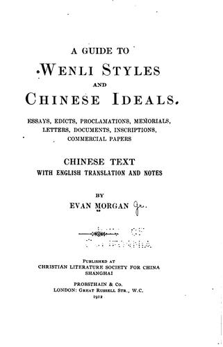 Download A guide to Wenli styles and Chinese ideals