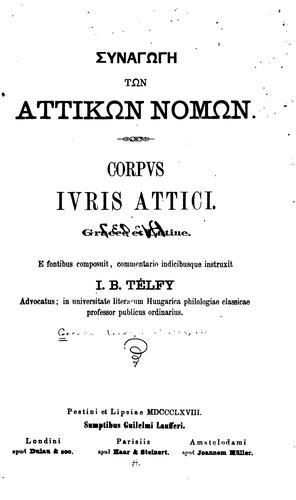 Download Synagōgē tōn attikōn nomōn.