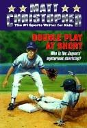 Double Play at Short (Matt Christopher Sports Classics)