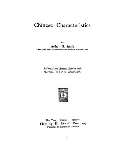 Download Chinese characteristics
