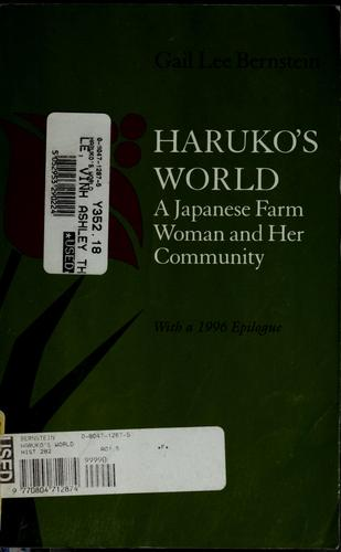 Haruko's world