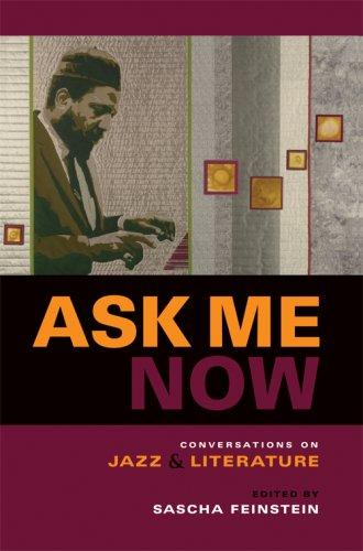 Download Ask Me Now
