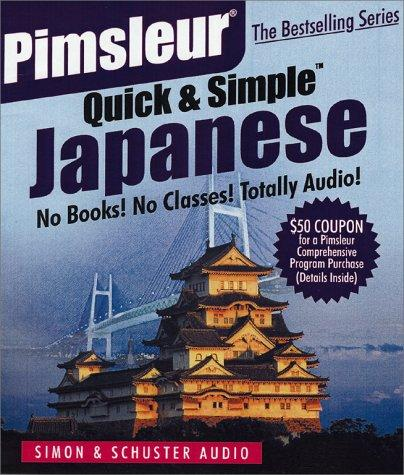 Download Japanese
