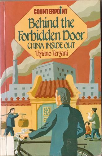 Behind the forbidden door