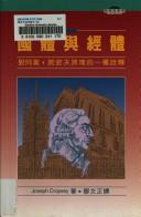 Download Guo ti yu jing ti