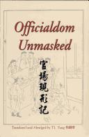 Download Officialdom unmasked =