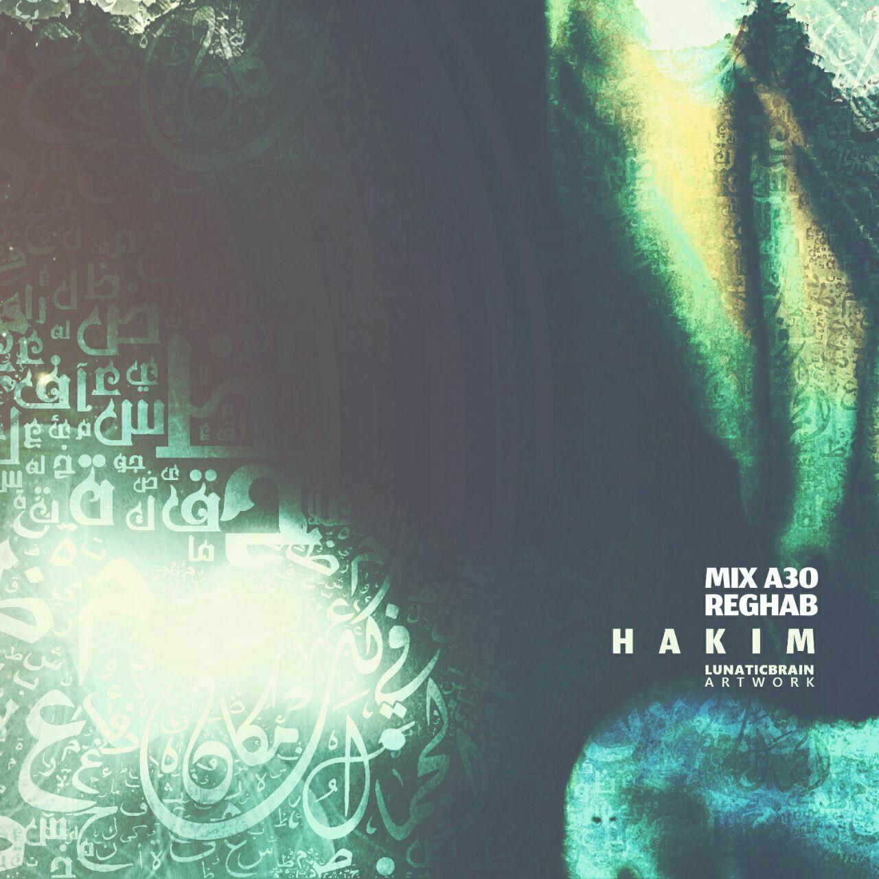 دانلود موزیک جدید و بسیار زیبای امیر رقاب به نام حکیم