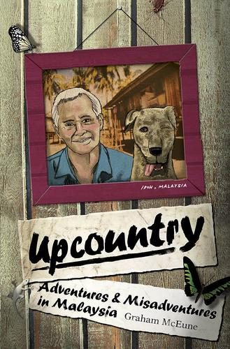 Upcountry by Graham McEune