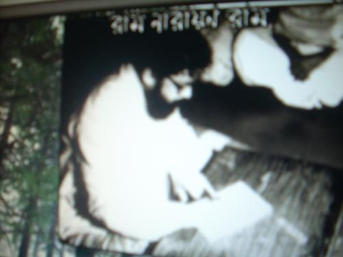 Photo of P.K Roy