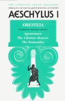 The complete Greek tragedies
