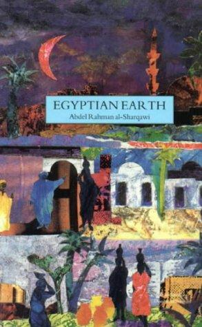 Egyptian Earth by Abdel Rahman al-Sharqawi