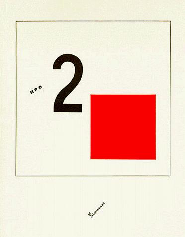 About 2 Squares + More About 2 Squares by El Lissitzky