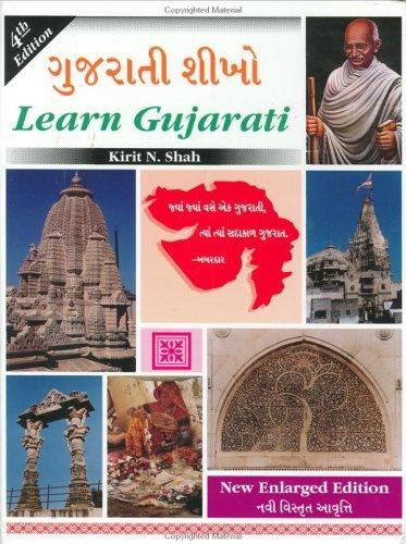 Learn Gujarati =